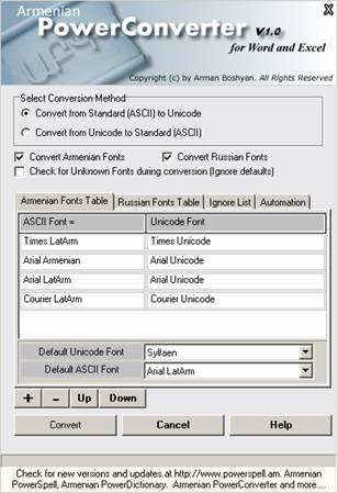 Armenian PowerOffice